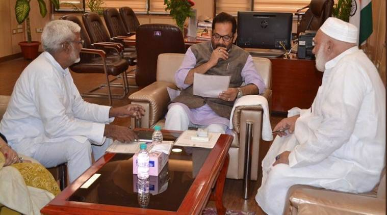 Delhi State Haj Committee, Minsiter of Minority Affairs, Mukhtar Abbas Naqvi, Haj, Haj pilgrims