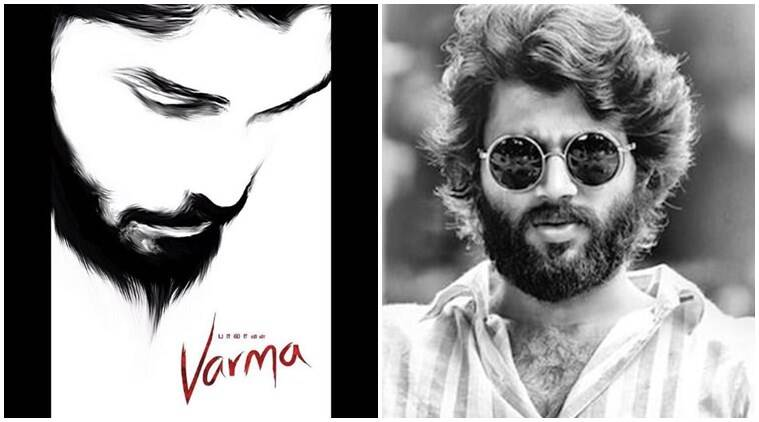 varma remake of arjun reddy