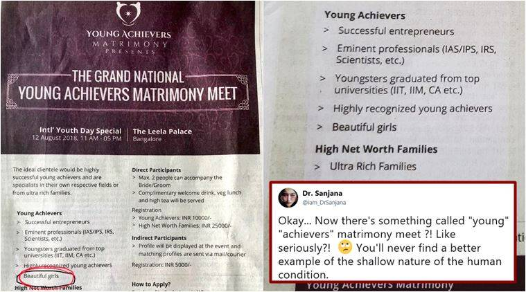 young achievers matrimony, young achievers meet, sexist ad, matrimony ads, sexism matrimonial ad, viral news, indian express, hindu matrimonial ad,
