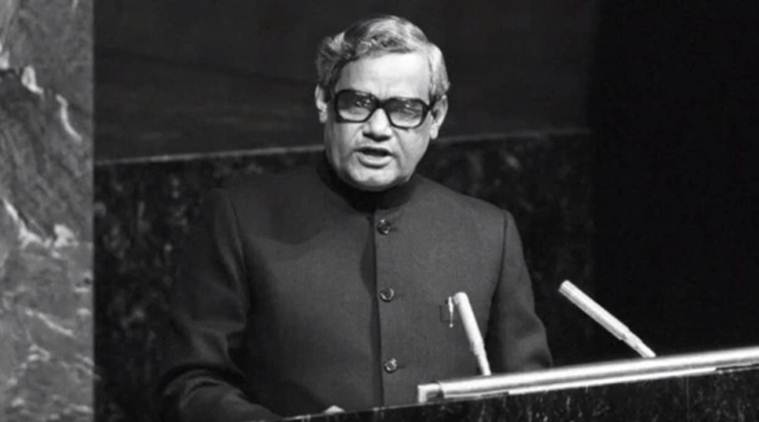 Atal Bihari Vajpayee poem in new NCERT textbook
