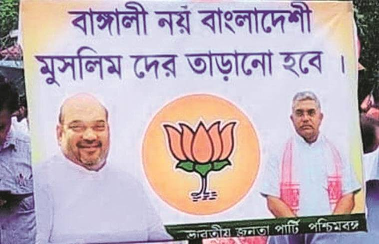Will drive out Bangladeshi Muslims, not Bengalis, BJP says in hoardings