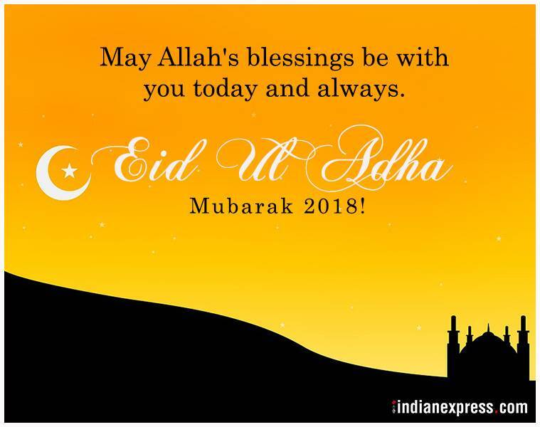 Eid al Adha 2018 Wishes, Eid al Adha 2018 Images, Happy Eid al Adha 2018 Wishes, Happy Eid al Adha 2018, Happy Eid al Adha 2018 Images, Happy Eid al Adha 2018 Greetings, Eid Mubarak, Eid Mubarak 2018, Eid Mubarak Wishes, Eid Mubarak Wishes Images, Eid Mubarak Images, Eid Mubarak Quotes, Eid Mubarak Status, indian express, indian express news