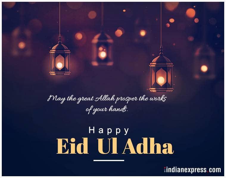 Eid al Adha 2018 Wishes, Eid al Adha 2018 Images, Happy Eid al Adha 2018 Wishes, Happy Eid al Adha 2018, Happy Eid al Adha 2018 Images, Happy Eid al Adha 2018 Greetings, Eid Mubarak, Eid Mubarak 2018, Eid Mubarak Wishes, Eid Mubarak Wishes Images, Eid Mubarak Images, Eid Mubarak Quotes, Eid Mubarak Status, indian express, indian express news
