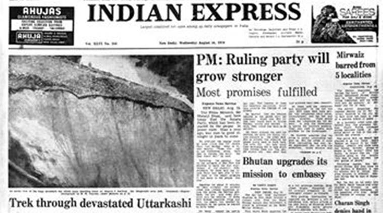 August 16, 1978, Forty Years Ago: PM at Red Fort