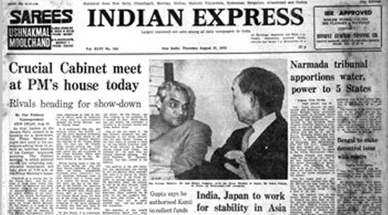 August 17, 1978, Forty Years Ago: Janata crisis