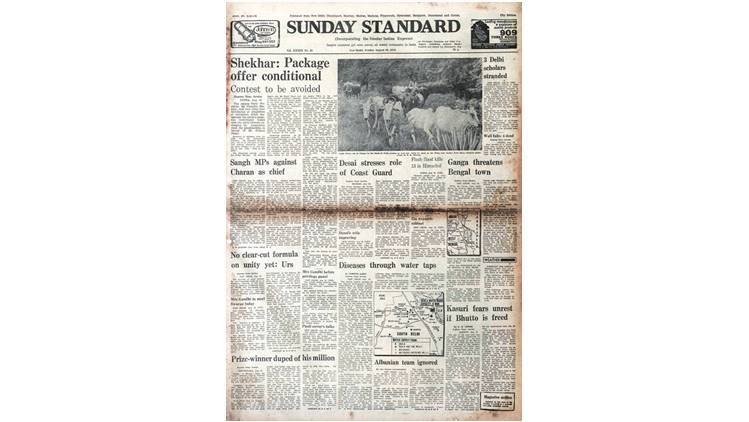 Forty Years Ago: August 20, 1978