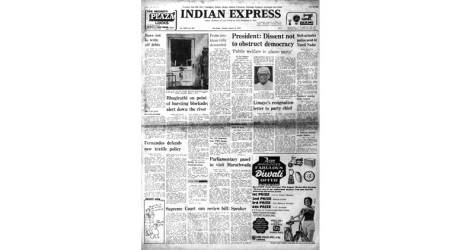 Front page of The Indian Express, The Indian Express front page, indian express on august 15, 1978, Indian Express editorial