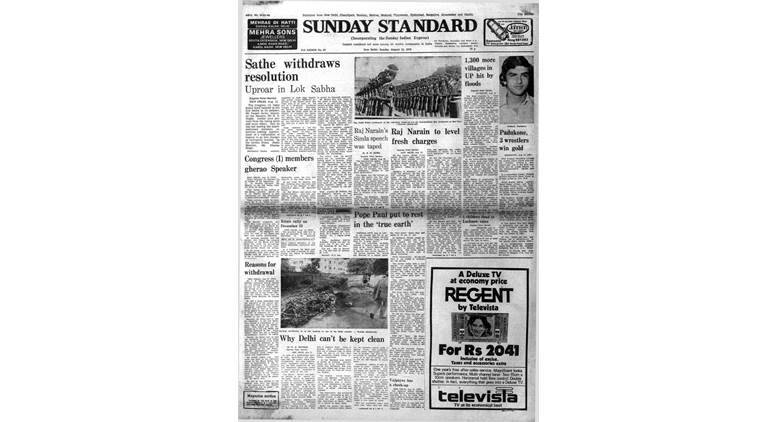 Indian Express front page, front page of The Indian Express, Indian Express forty years ago, Indian Express editorial