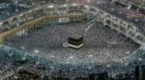 Saudi Arabia prepares for the annual Muslim pilgrimage as Hajj begins today