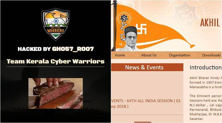 Kerala floods: Hindu Mahasabha's website hacked, 'spicy beef curry' recipe put up