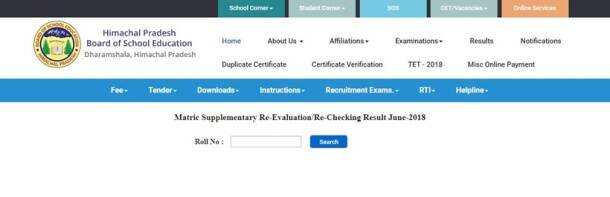 hpbose result, hpbose.org, supplementary result, hpbose supply result 2018, himachal pradesh result