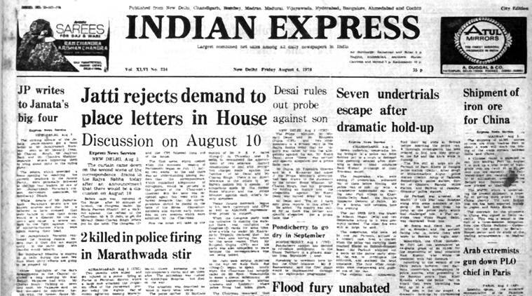 Forty Years Ago: August 6, 1978