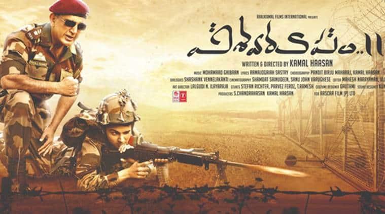 Kamal Haasan starrer Vishwaroopam 2