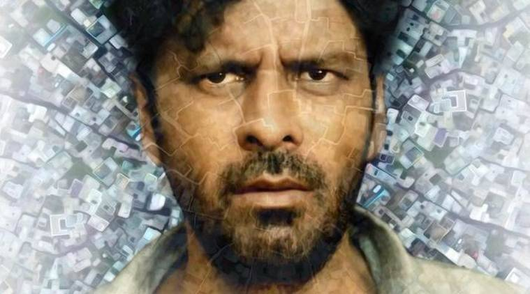 manoj bajpayee shares first look of Gali Guleiyan
