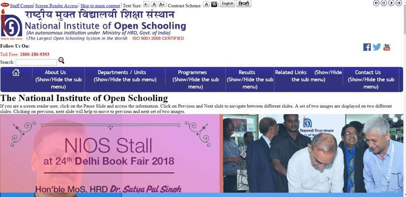 NIOS D.El.Ed results, nios.ac.in, NIOS D.El.Ed June results, NIOS results, NIOS June 2018 results