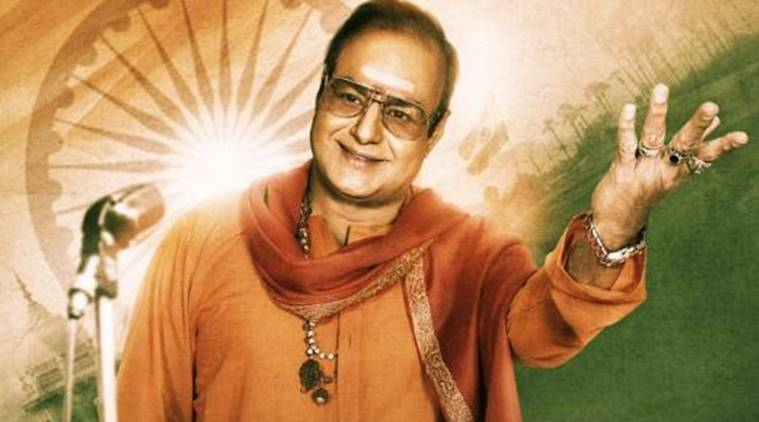 NTR biopic: Nandamuri Balakrishna aces NTR's look in the Independence Day special poster