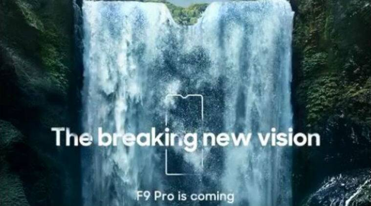 Oppo F9 Pro, Oppo F9 Pro price in India, Oppo F9 Pro price, Oppo F9 Pro launch date in India, Oppo F9 Pro India launch, Oppo F9 Pro specifications, Oppo F9 Pro features, Oppo