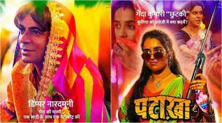 Character posters of Sanya Malhotra and Sunil Grover starrer Pataakha unveiled
