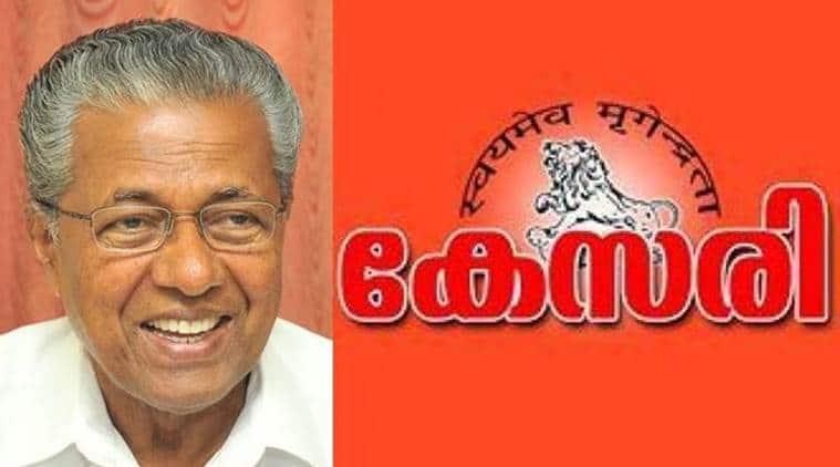 kerala floods, pinarayi vijayan, Kesari magazine, Kesari magazine full article, N R Madhu, kerala news, kesari magazine news,