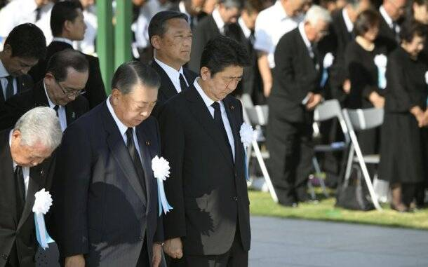 Japan marks 73rd anniversary of Hiroshima bombing in World War II