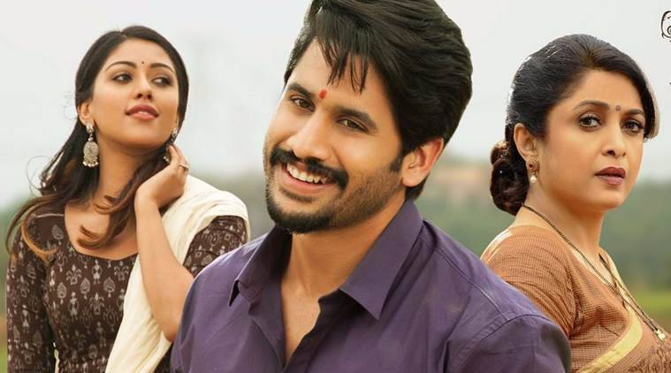 Image result for Shailaja Reddy Alludu trailer: Fun-action entertainer