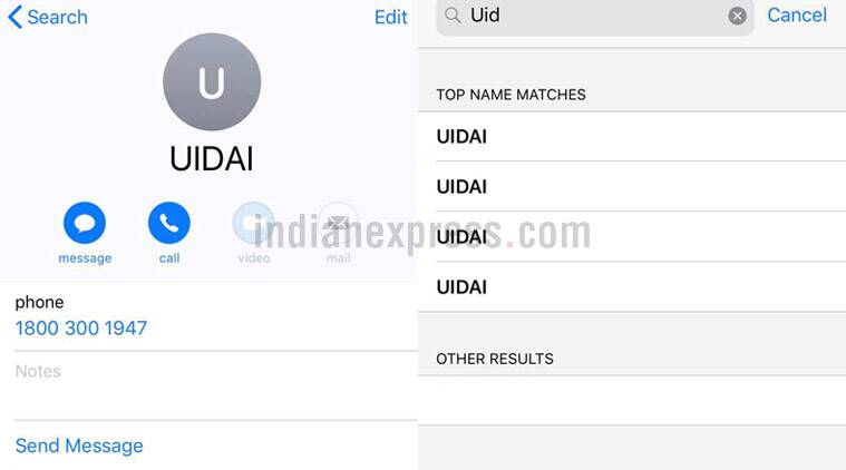 uidai number news