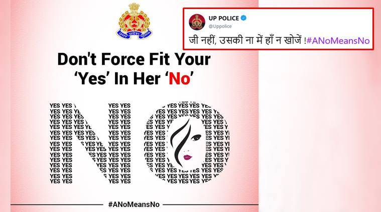 Uttar Pradesh, UP Policce, UP police memes, yes no memes, a means no message, indian express, cops memes, viral news,