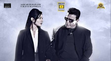 Vishwaroopam 2 movie review and release highlights