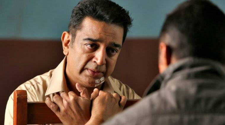 Vishwaroopam 2 box office collection day 2