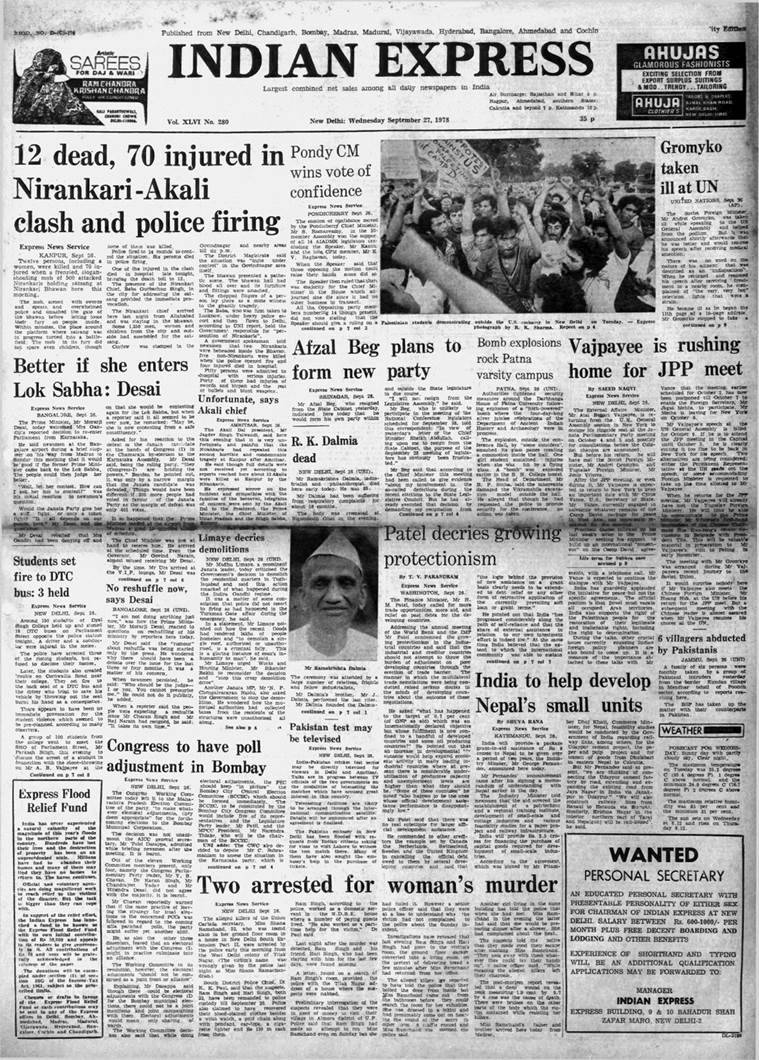 September 27, 1978, Forty Years Ago: Nirankaris Attacked