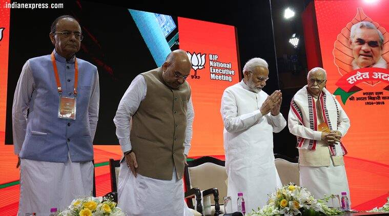 'Ajay Bharat, Atal Bhajpa' is PM's new slogan for 2019 elections, Amit Shah says BJP will rule for next 50 years
