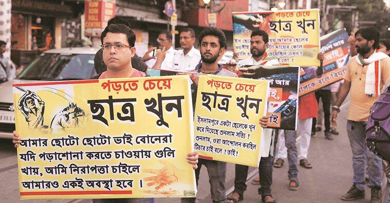West Bengal bandh today: Govt deploys police, warns private schools