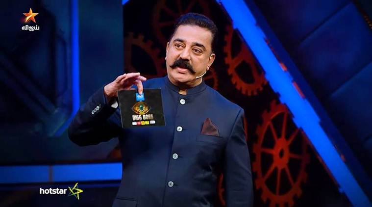 Bigg Boss Tamil 2 finale highlights: Janani is evicted