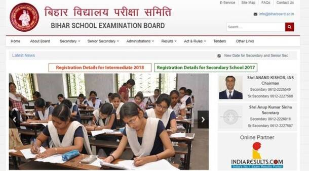 bseb, bihar board compartmental result 2018, bihar board, bihar board result 2018, bseb 10th result, bseb 10th compartmental result 2018