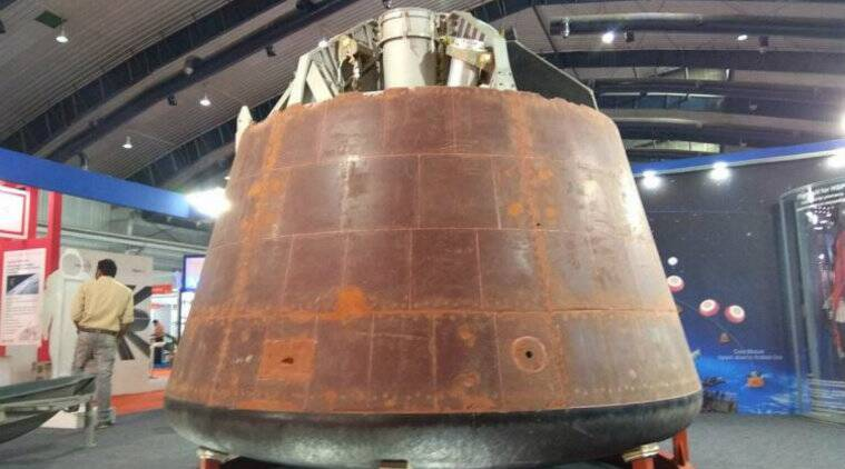 Spaceflight, Government of India, Indian Space Research Organisation, Science and technology in India, Spacecraft, International Space Station, India, Taiwan, Russia, Bengaluru International Exhibition Centre, United States, Asia, United Kingdom, French National