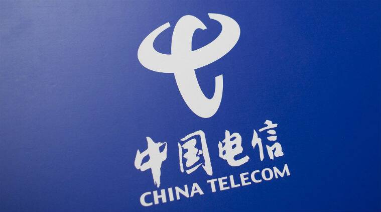 5G technology, Chinese telecom service providers, China 5G services plan, Chinese telco merger, 5G services rollout, Chinese telecom gear providers, global 5G services