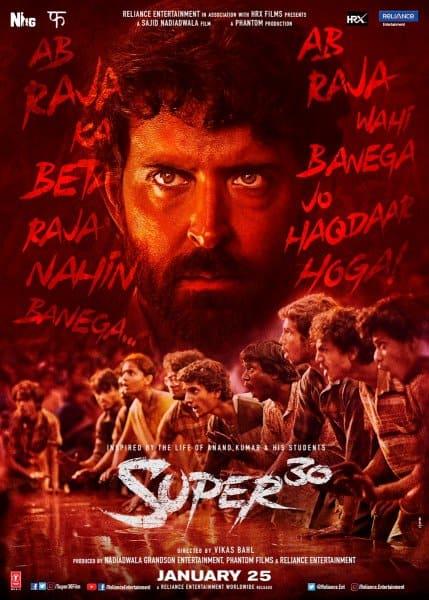 Super 30 posters hrithik roshan