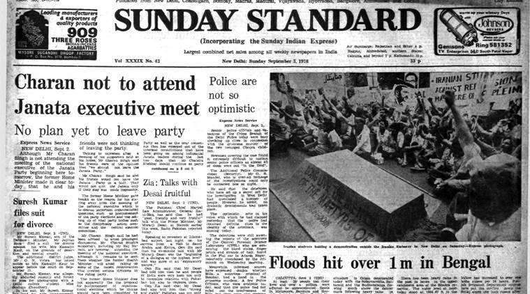 Forty Years Ago, September 3, 1978: Zia-Desai Meeting