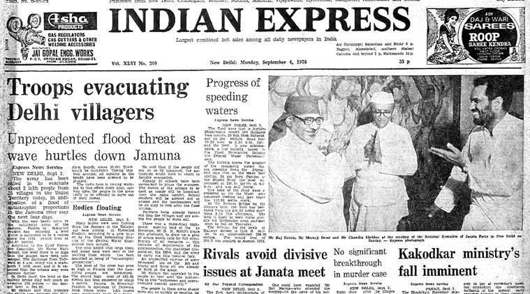 Forty Years Ago, September 4, 1978: Delhi floods threat