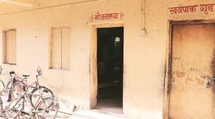 At Hadapsar hostel: Over 40 tribal students left in the lurch as food contractor decamps with Rs 60,000