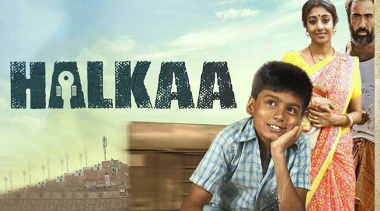 Halkaa review