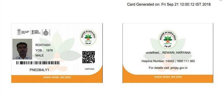 A sample of the gold cards for the beneficiaries of Ayushman Bharat-National Health Protection Scheme.
