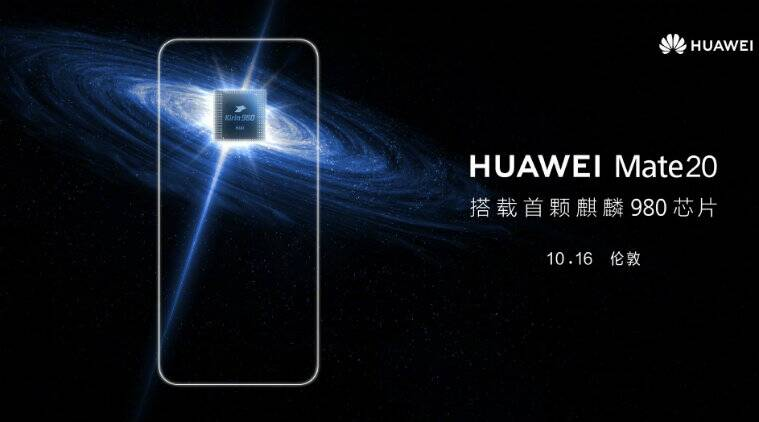 Huawei Mate 20, Huawei IFA 2018, Huawei Mate 20 leaks, Mate 20 expecetd launch, Huawei Mate 20 expected price, Mat 20 triple rear cameras, Huawei Mate 20 specifications, Huawei kirin 980 processor, Mate 20 latest leaks