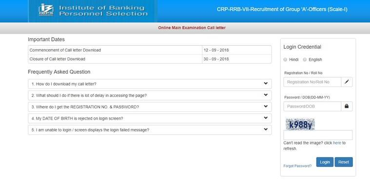 ibps, ibps rrb, rrb, ibps rrb officer scale i, ibps rrb officer scale ii, ibps rrb admit card, ibps rrb admit card 2018