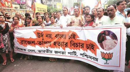 West Bengal: BJP calls for 12-hour bandh on Wednesday