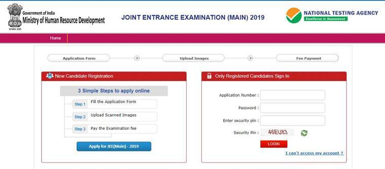 jee, jee main, jee main 2019, jee main date, jee main application form, jee twice a year, jee main eligibility