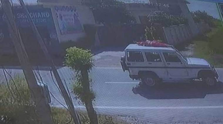 punjab woman, punjab woman on jeep, amritsar woman paraded, woman paraded cctv footage, jaswinder kaur