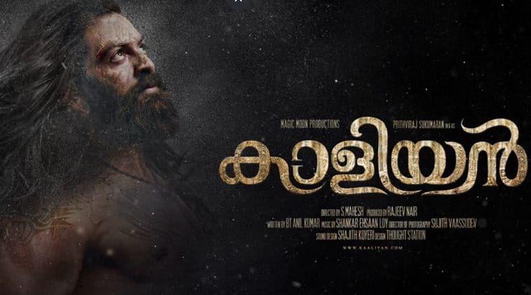Prithviraj Sukumaran's upcoming period film Kaaliyan