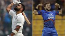 How Virat Kohli inspired a fitness revolution in Afghanistan cricket