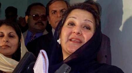 Kulsoom Sharif to be laid to rest in Lahore today